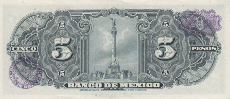 Mexico Paper Money 5 Pesos 1963