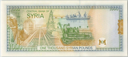 Syria Paper Money 1000 Pounds 1997
