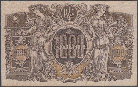 Ukraine Paper Money 1000 Karbovantsiv 1920