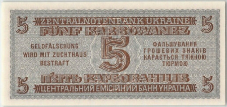 Ukraine Paper Money 5 Karbowanez 1942